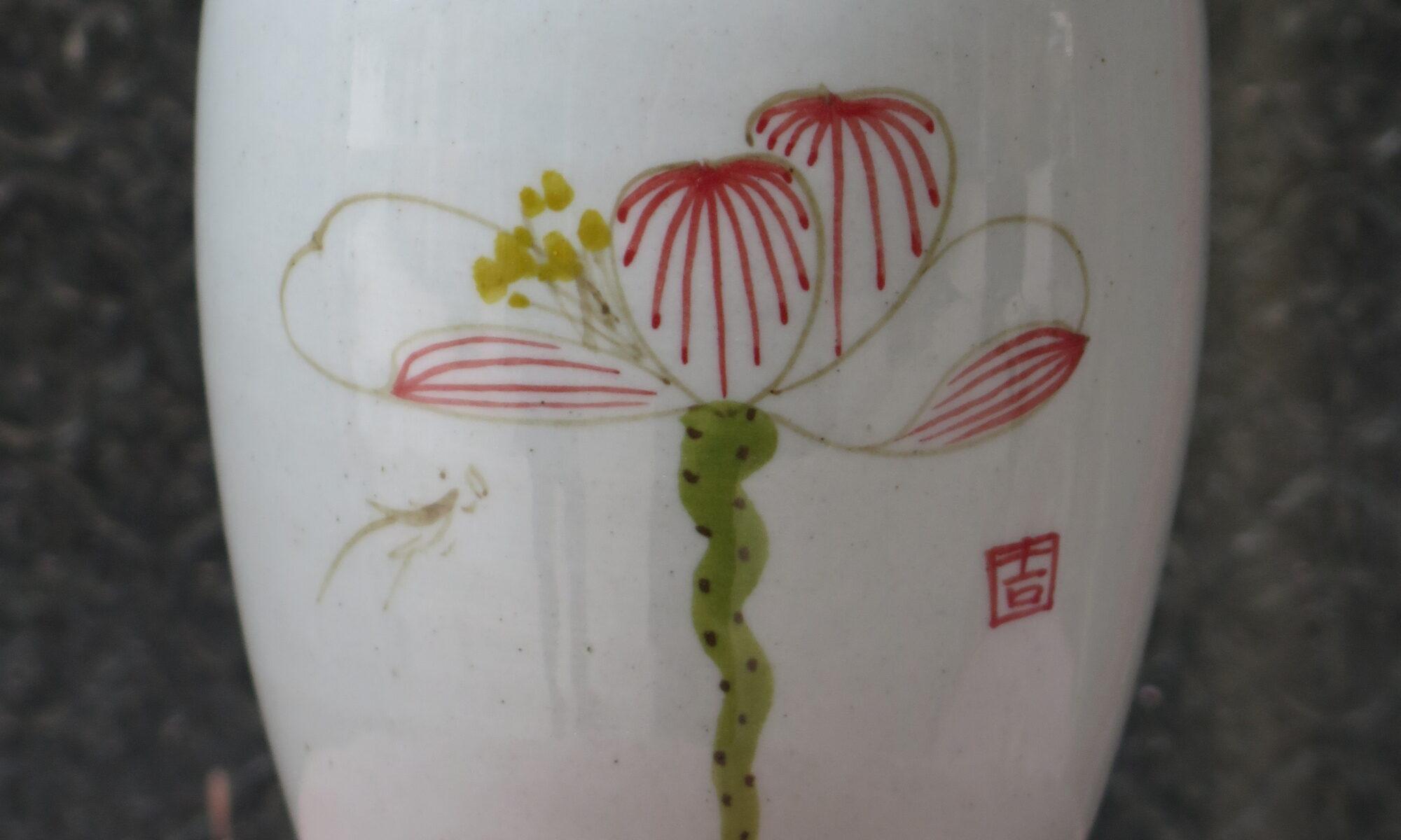 JDZ Flower Pot